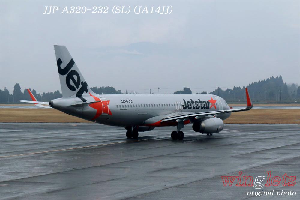'18年 鹿児島空港レポート・・・JJP/JA14JJ_f0352866_20353988.jpg