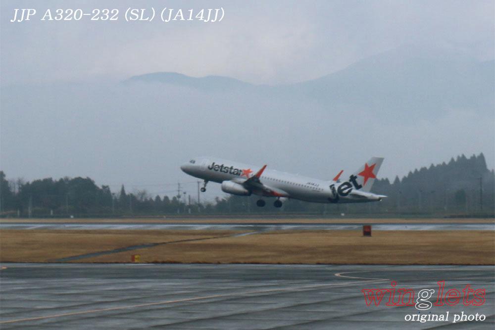 '18年 鹿児島空港レポート・・・JJP/JA14JJ_f0352866_20355739.jpg