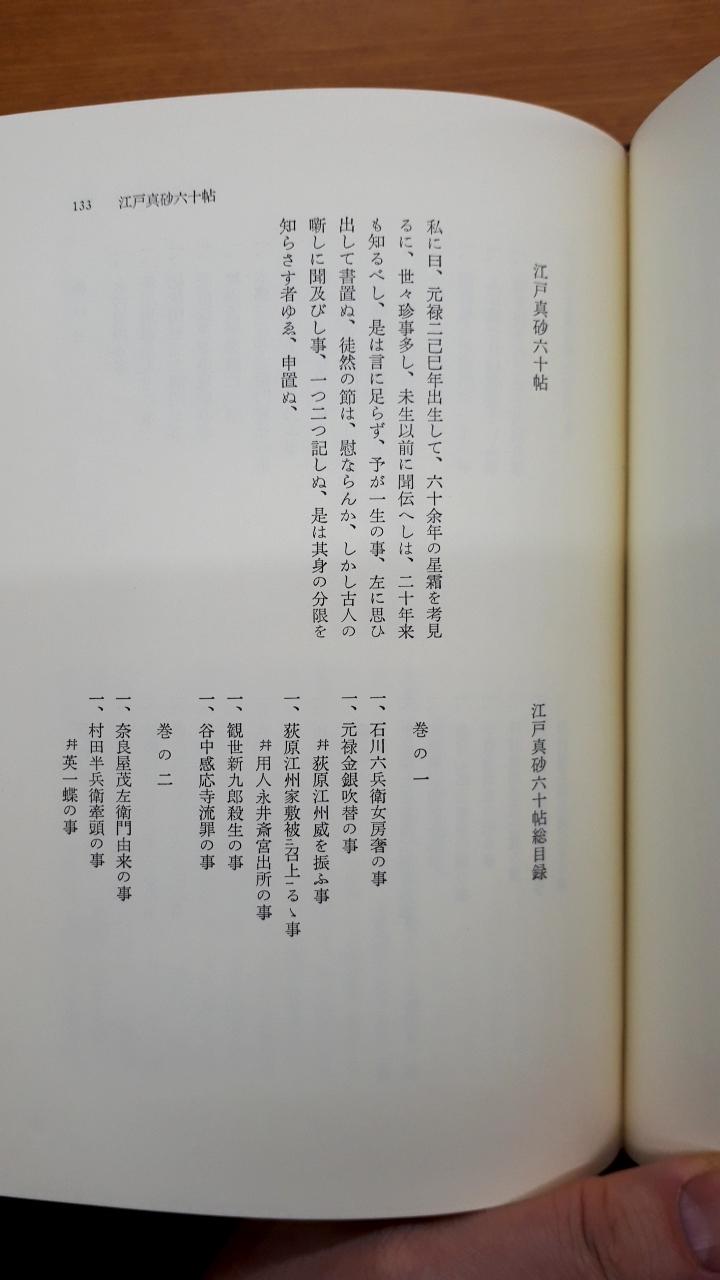 b0116271_10463532.jpg
