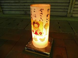 e0046477_20113932.jpg