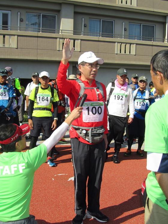 第4回飯塚武雄100キロウォークの完歩報告_e0294183_16443699.jpg