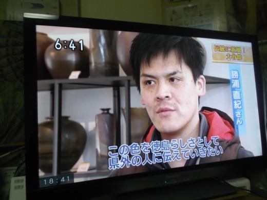 大西陶器様 NHK 「とく6徳島」出演_e0364586_22241438.jpg