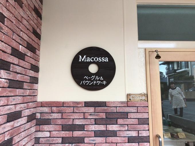 Macossaさん_e0104588_12240578.jpg