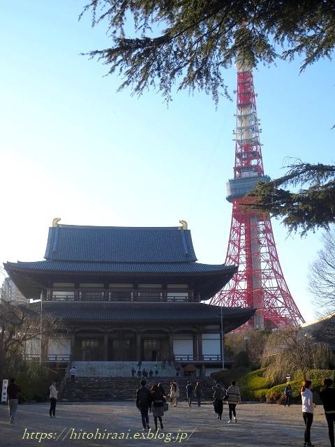 仁和寺と御室派のみほとけ 特別展へ_f0374092_16585407.jpg