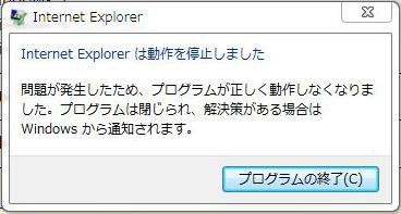 c0021694_12043002.jpg