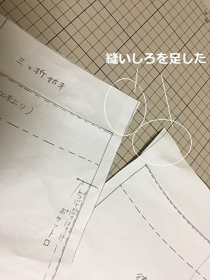 f0372998_21291738.jpg