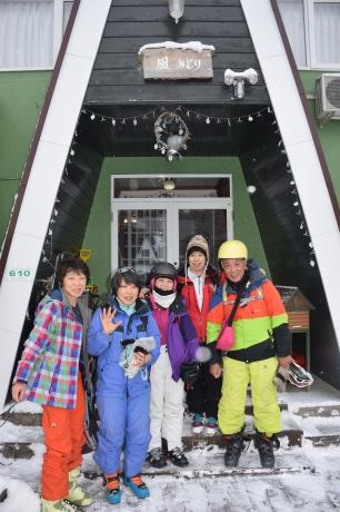 2018年1月19日北海道バックカントリースキーへ。まずはニセコアンヌプリ_c0242406_15112573.jpg