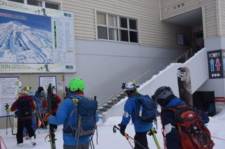 2018年1月19日北海道バックカントリースキーへ。まずはニセコアンヌプリ_c0242406_15135126.jpg