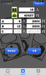 d0354311_22495647.jpg