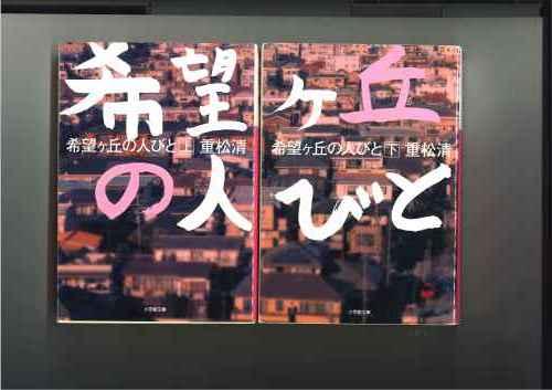 おすすめの3冊(2018年3月上旬)_f0212622_14152976.jpg