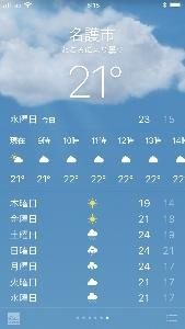 沖縄2 美ら海水族館_a0059035_12182185.jpg