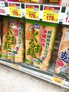 沖縄2 美ら海水族館_a0059035_12183957.jpg