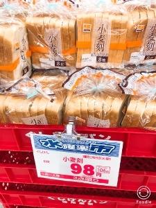 沖縄2 美ら海水族館_a0059035_12184587.jpg