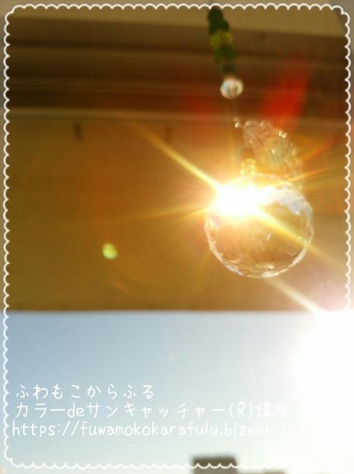 e0239948_09472125.jpg