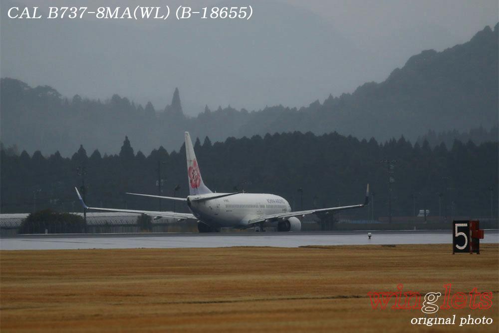 '18年 鹿児島空港レポート・・・CAL/B-18655_f0352866_21522452.jpg
