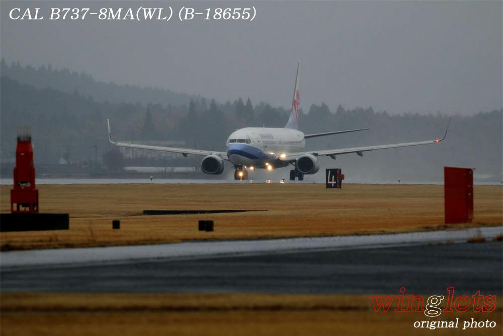 '18年 鹿児島空港レポート・・・CAL/B-18655_f0352866_21523987.jpg