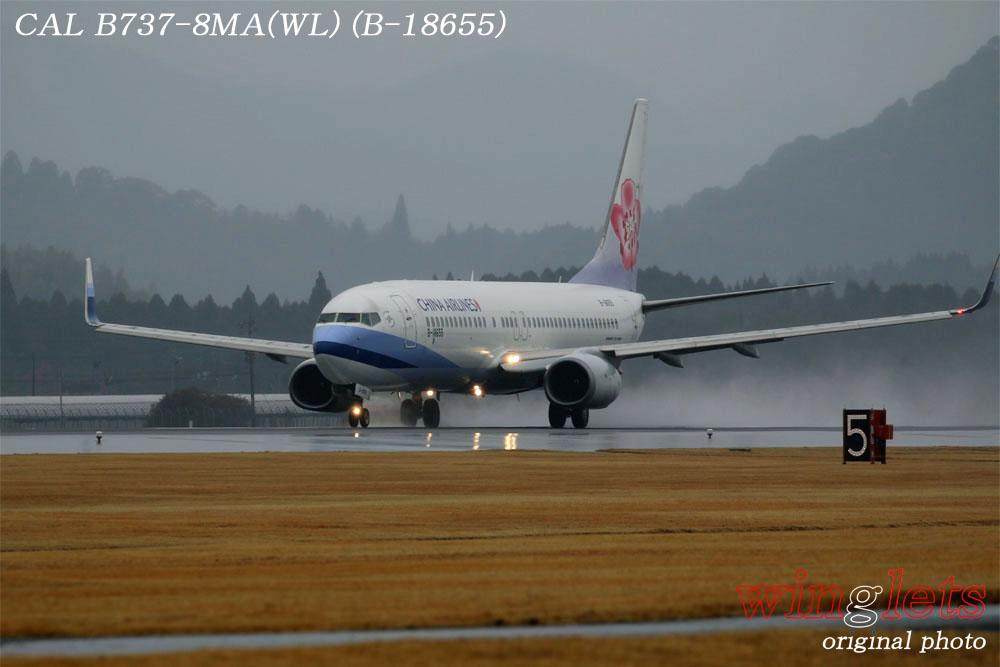 '18年 鹿児島空港レポート・・・CAL/B-18655_f0352866_21525494.jpg