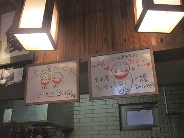 お目当ては「蕎麦屋たいせつ」の「特選たいせつ弁当」限定6食_f0362073_08224746.jpg