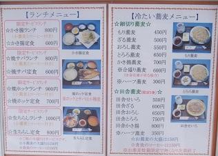 お目当ては「蕎麦屋たいせつ」の「特選たいせつ弁当」限定6食_f0362073_08353314.jpg