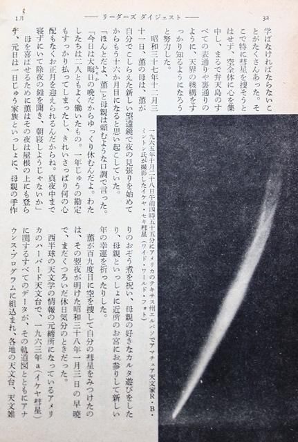 d0163575_19492184.jpg