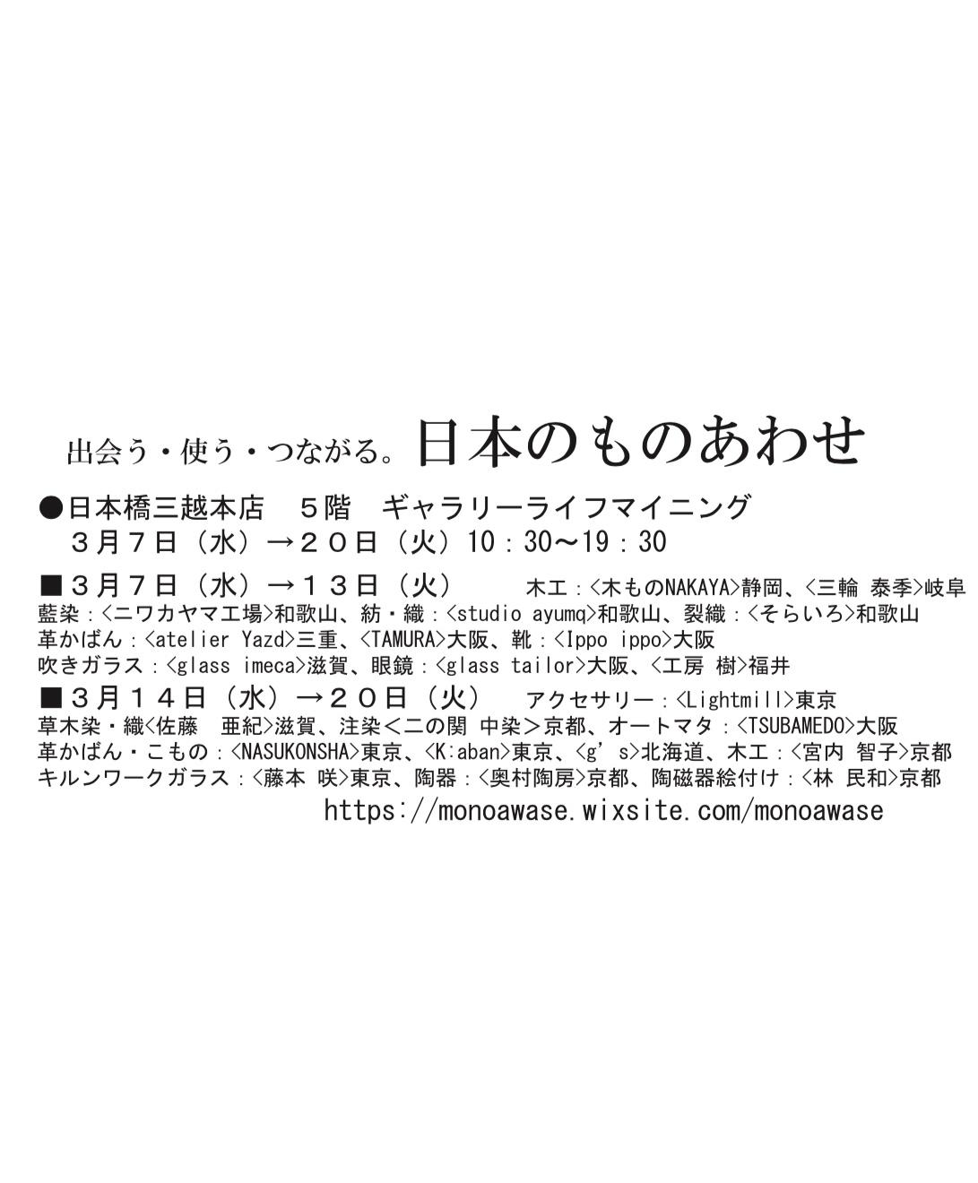 d0238580_15434165.jpg