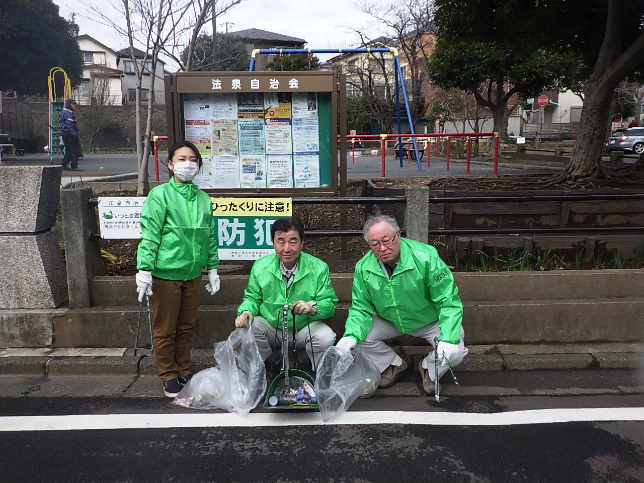 CSR活動報告 3月_f0394780_13300379.jpg