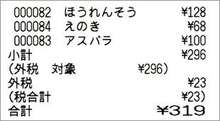 b0260581_16213404.jpg
