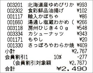 b0260581_16213468.jpg
