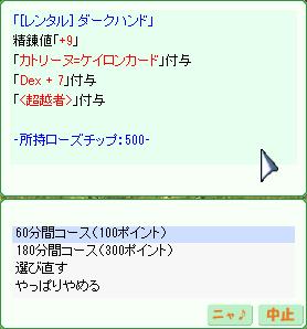 d0330183_18493039.png