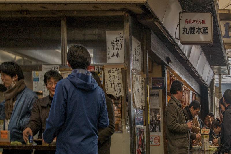 記憶の残像 2018年 侘び錆びの風情-4 東京都北区 赤羽_f0215695_16394354.jpg