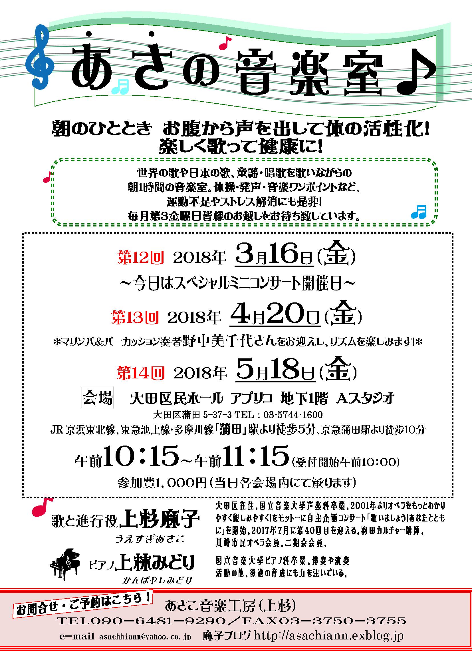 b0161710_2142062.jpg