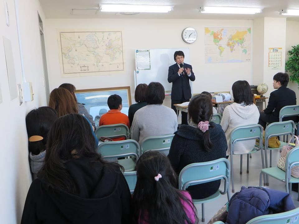 父母と生徒の会~教育相談会~_c0345439_19174964.jpg