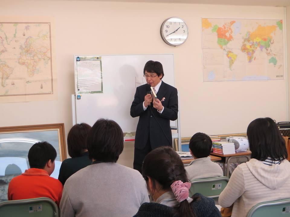 父母と生徒の会~教育相談会~_c0345439_19180180.jpg