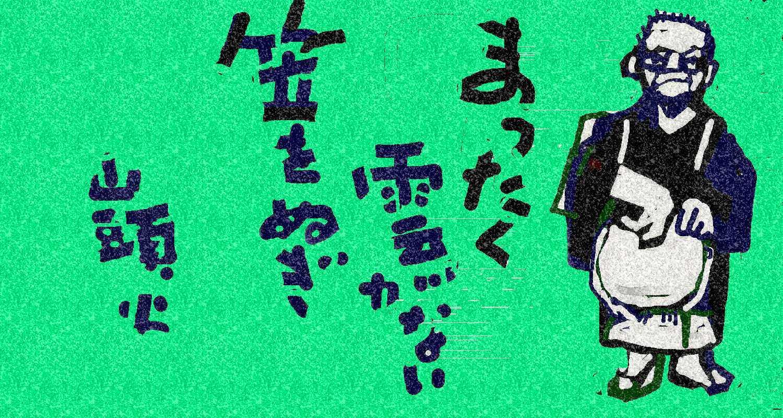 f0117041_05111113.jpg