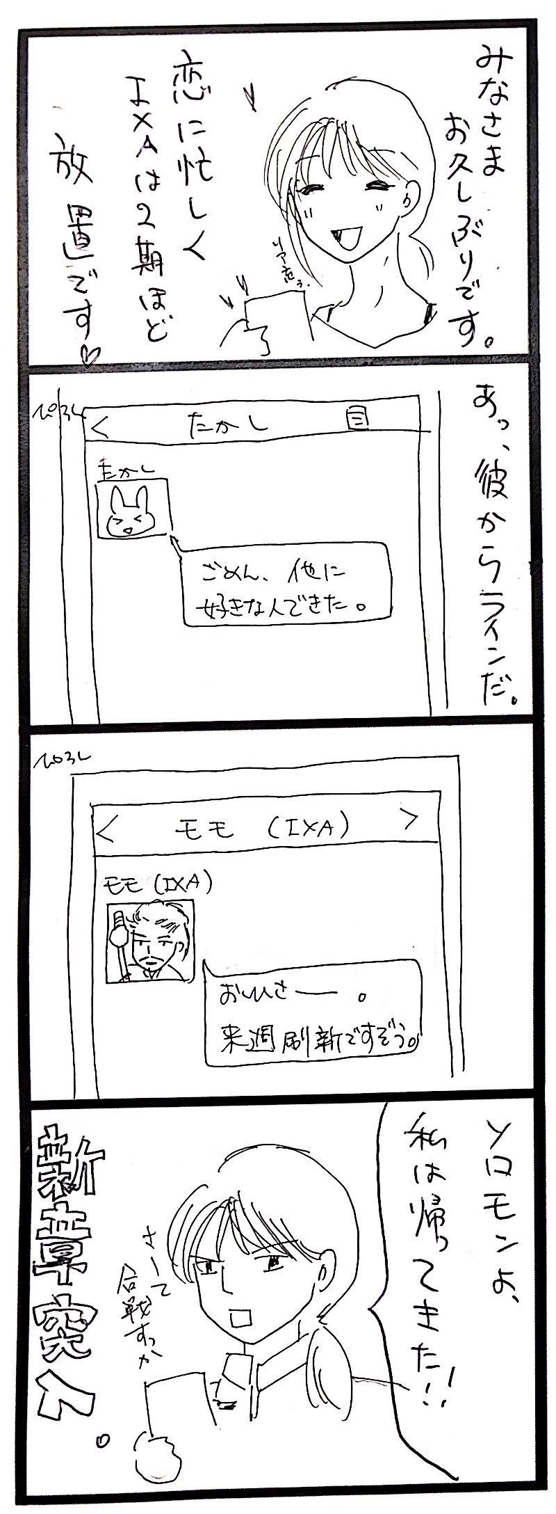 e0287444_17304477.jpeg