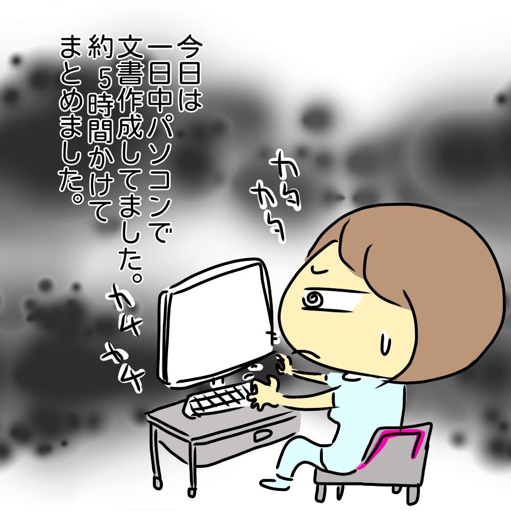 f0183846_20025002.jpg