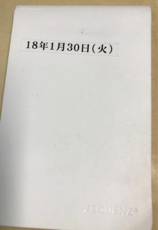 b0021251_10141416.jpg