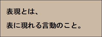 e0201060_11412873.jpg