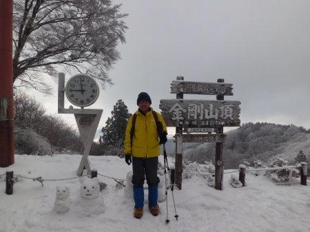 冬山登山_e0096277_07001811.jpg