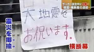 天皇を落とせば日本は落ちる_c0385678_13163027.jpeg