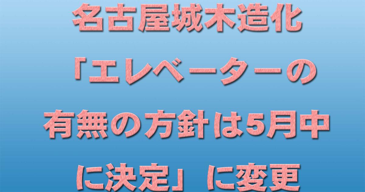 d0011701_22143001.jpg