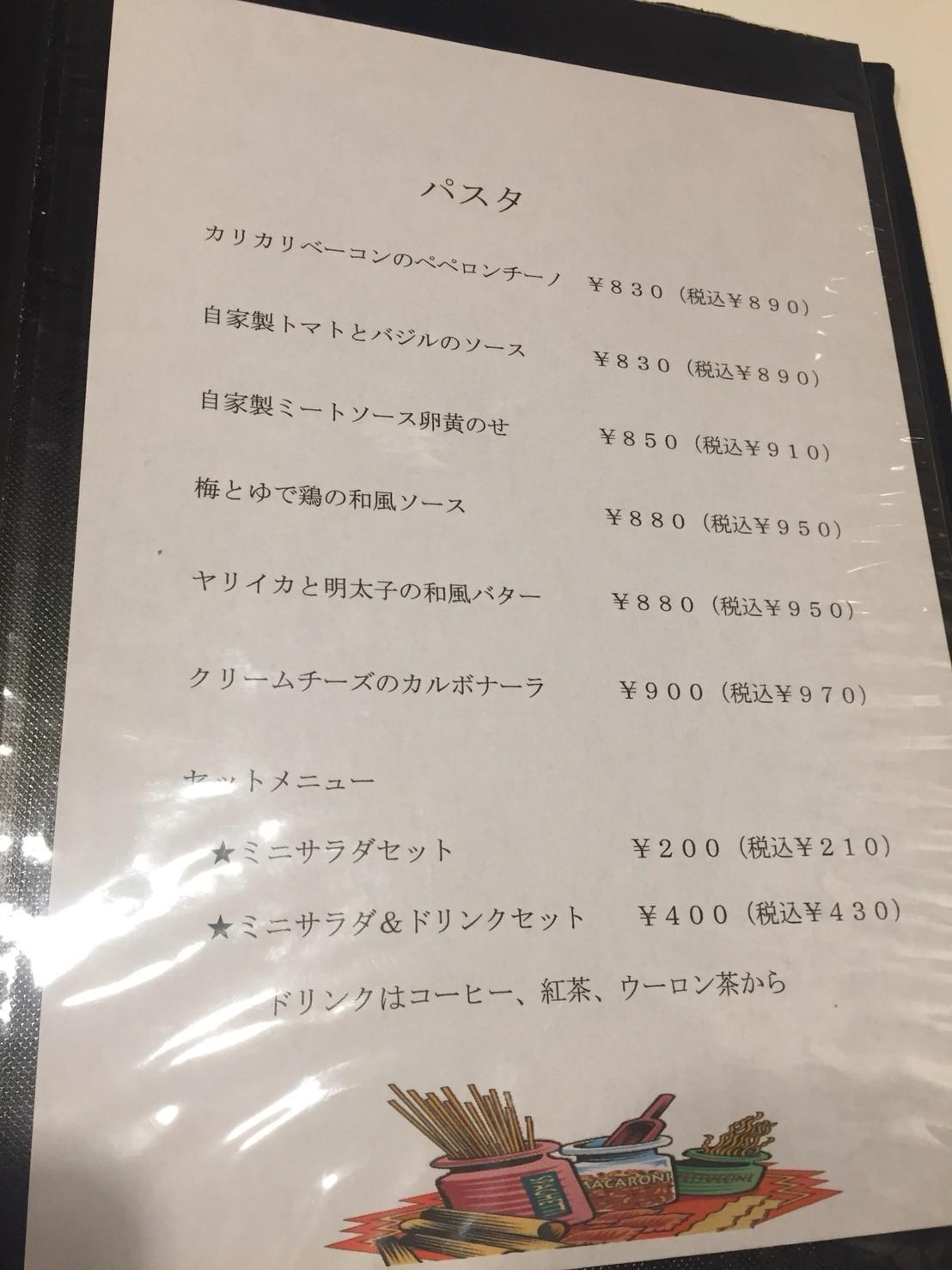 洋食堂コロンバ ディナー_e0115904_15011991.jpg