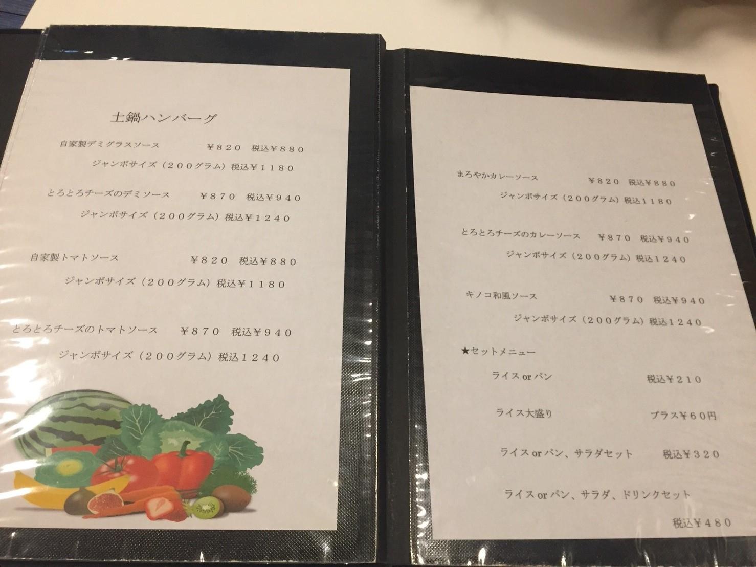 洋食堂コロンバ ディナー_e0115904_15053413.jpg