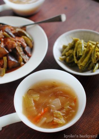 半端な夏野菜のコチュジャン蒸し炒め_b0253205_07052463.jpg
