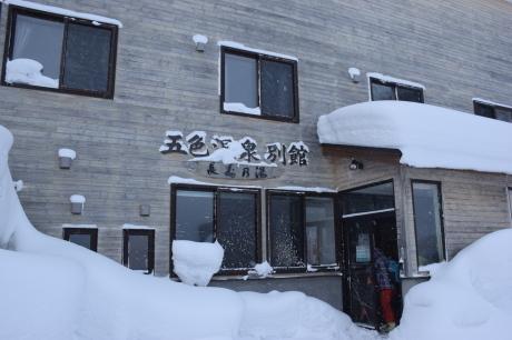2018年1月21日ニセコ五色温泉に泊まり、裏のメクンナイ岳を滑る_c0242406_17000974.jpg