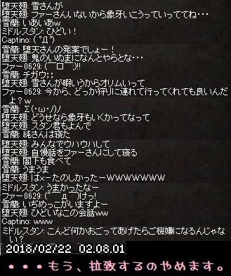 f0072010_04101385.jpg