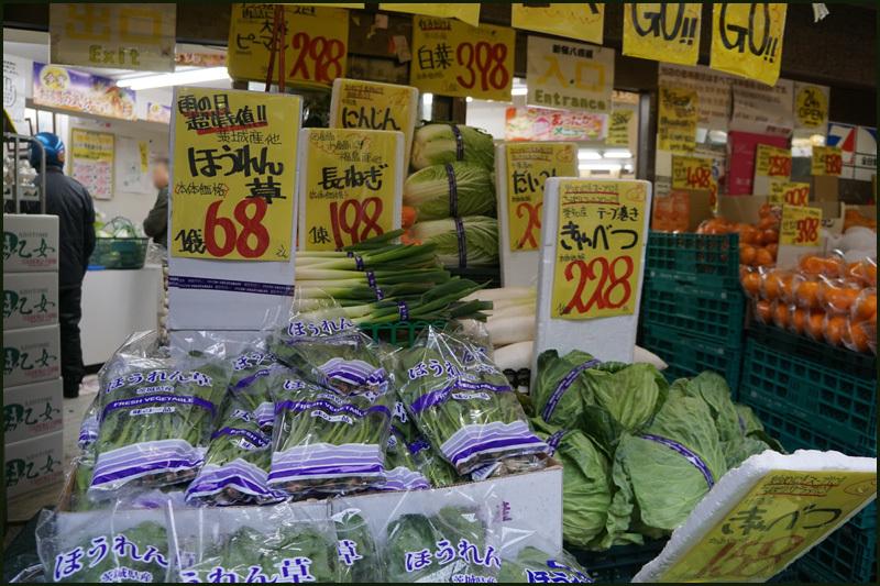 雨の日超特価:ほうれん草68円_b0019313_15281770.jpg
