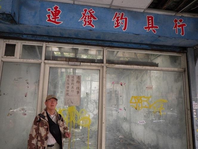 一日2万歩以上の台北旅行 2日目_f0097924_14475282.jpg