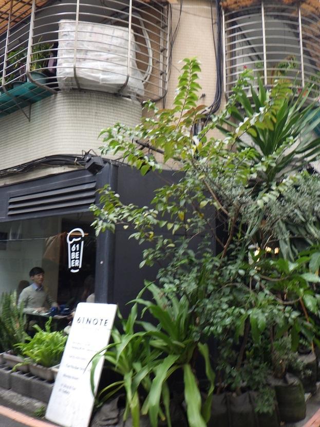 一日2万歩以上の台北旅行 2日目_f0097924_15050779.jpg