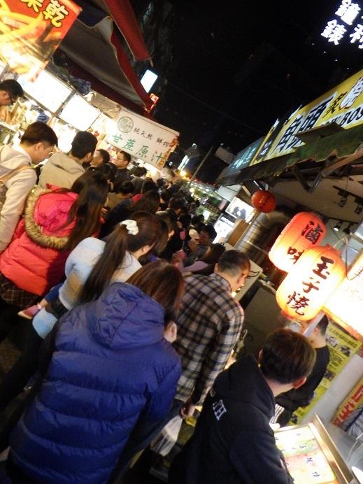 一日2万歩以上の台北旅行 2日目_f0097924_15185914.jpg